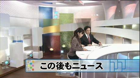 【BS JAPAN】 NEWS FINE  #10  2008_10_10.avi_000180813