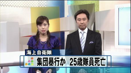 s-【BS JAPAN】 NEWS FINE  #11  2008_10_13.avi_000025158