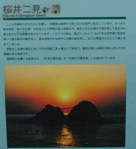 DSC08881-1.jpg