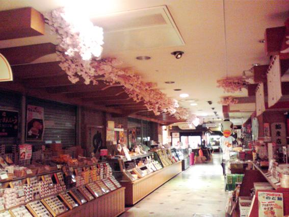 クレ桜2012
