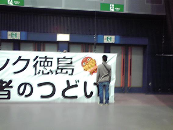 小林横断幕2