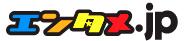 logo_entame.jpg