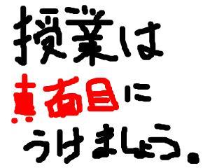 snap_kurohyouriku_2009114222223.jpg