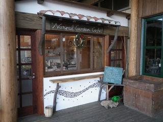 木香館のカフェ
