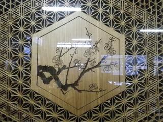 木香館の建具