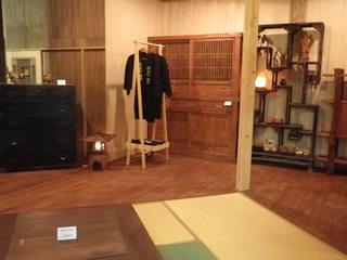 木香館の和室