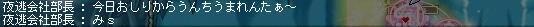 omoshiroiyatu.jpg