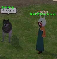 オオカミさんと赤ずきんちゃん