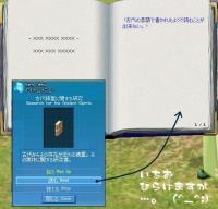 「古代精霊に関する研究」の本