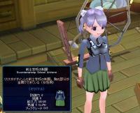 剣士学校の制服GET!です。しかも女性用!!