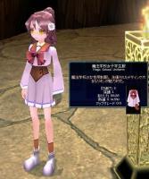 魔法女子学生服を再び作る!