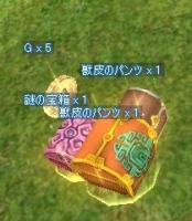 3つの宝箱