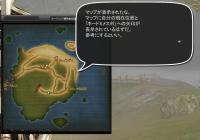 冒険者修練場の地図です