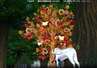 これぞお菓子の木!