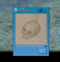 化石復元画面なのだ!