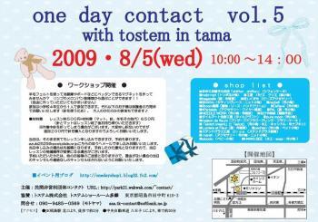 200907140945275f4s.jpg