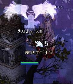 jp_20090215092849.jpg