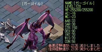ダイモニオンまとめ1-4
