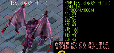 ダイモニオンまとめ3-2