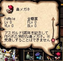 しせ・・ry6