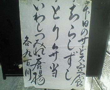 200809091150.jpg