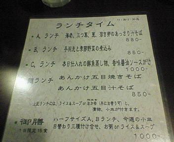 200809131317.jpg