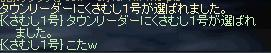 k070101ss3.jpg