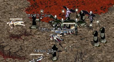 k070218ss6.jpg