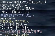 k070218ss7.jpg