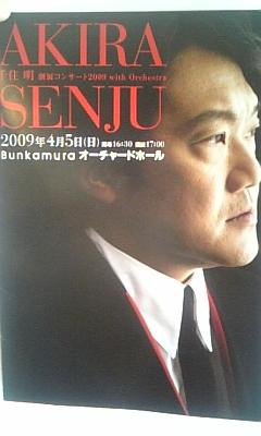 20090406134707
