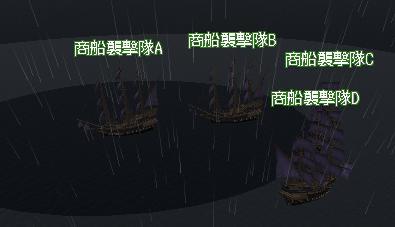 海事上げ対象?