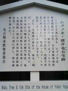 200710_02