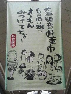 200801_07