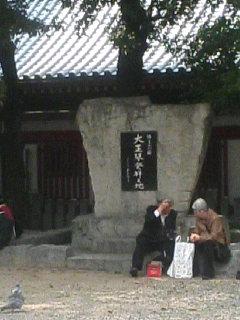 200803_08