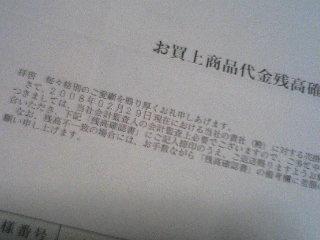 20080423_4
