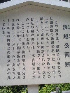 20080425_4
