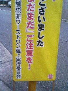 20080507_3