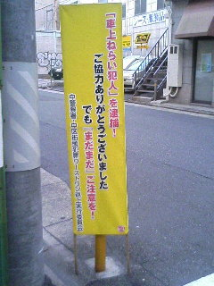 20080507_2