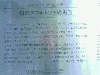 20090629150208