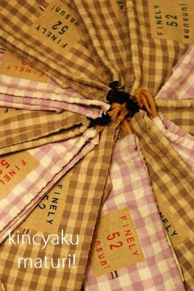 004_convert_20110131231253.jpg