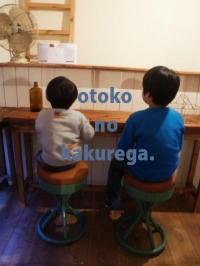 005_convert_20100318184525.jpg