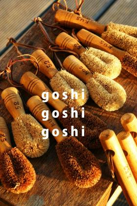 goshi.jpg