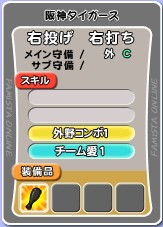 6番 桜井2