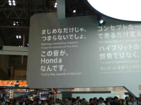 繝医え繧ュ繝ァ繧ヲ繝「繝シ繧ソ繝シ繧キ繝ァ繧ヲ+039_convert_20091101192824