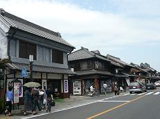 kawagoe 2