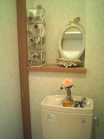 toilet2_20080420230050.jpg