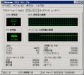 SQLインストール後のメモリ