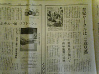 20050128_1.jpg