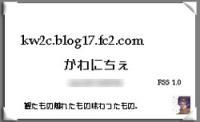 20051123150956.jpg