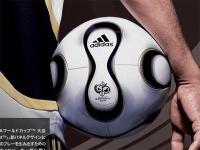 20051211_soccerball.jpg